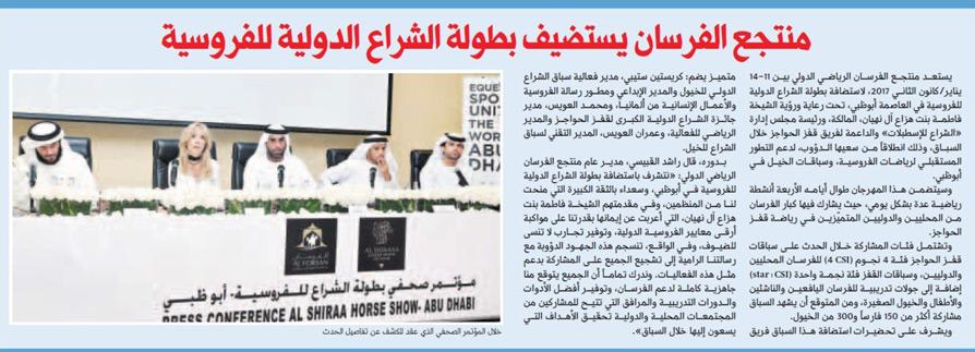 2016-10-Al-Forsan-Al-Shira-aa-Int-Horse-show-Abu-Dhabi-s16